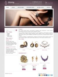 Создать сайт по продаже ювелирных изделий